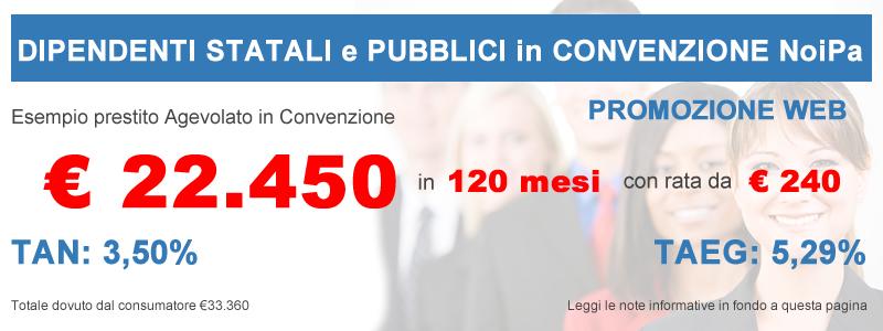 CreditTime - Esempio convenzione dipendenti pubblici